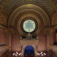 Spanish Synagogue Study